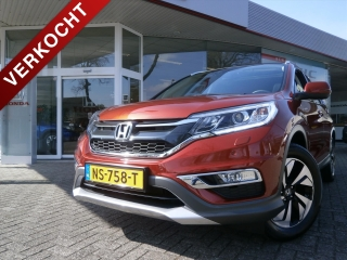 CR-V 2.0 16V 155pk4WD Executive/navi/Leder