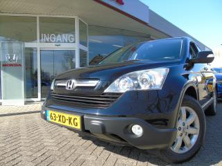 CR-V 2.0 ELEGANCE 150pk 4WD TREKHAAK