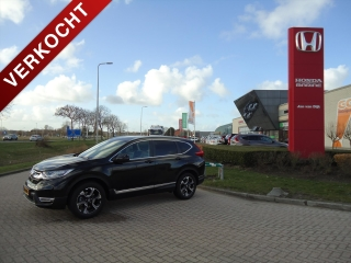 CR-V New 1.5 TURBO LIFESTYLE AUTOMAAT 7 ZITS