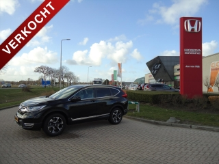 CR-V New 1.5 TURBO AUTOMAAT LIFESTYLE MET 7 ZITS