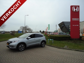HR-V 1.5 i VTEC EXECUTIVE + NAVIGATIESYSTEEM