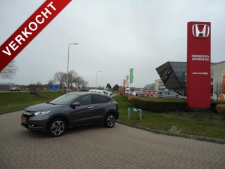 HR-V 1.5 i VTEC EXECUTIVE CVT + NAVI 18448 KM