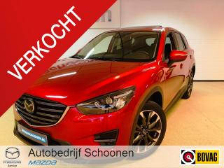 Uitblinker: Mazda CX-5 2.5 192pk GT-M 4WD Autom FULL OPTIONS!