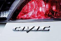 Honda Civic-logo van Civic R