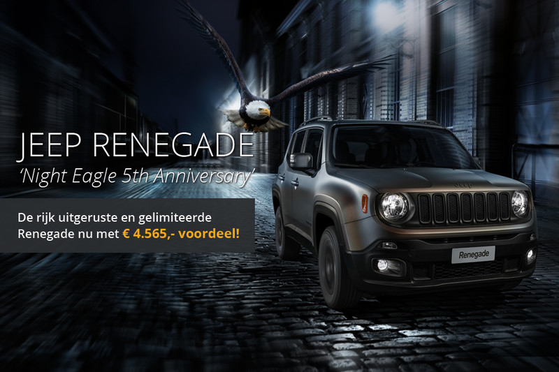 Jeep Renegade Night Eagle 5th Anniversary