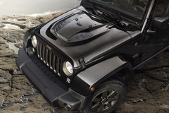 Jeep Wrangler '75th Anniversary' Edition