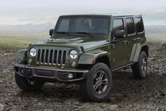 Jeep Wrangler Unlimited 2016 - 75th Anniversary Edition