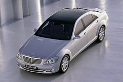 Mercedes S-Klasse Executive Car of the Year 2008 bovenkant