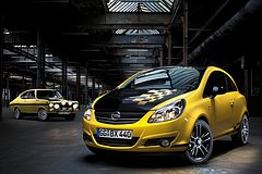 Opel Corsa Color Race Edition