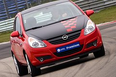 Opel Corsa G2 Rally Edition