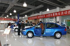 Showroom Peugeot Peking