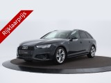 Audi A4 Avant S Line Edition 1.4 TFSI 7 versn. S-tronic 150PK | Ambiente verlichting | Z