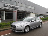 Audi A6 Avant 2.0 TDI Automatic Business Edition
