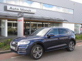 Audi Q5 2.0 TFSI quattro Launch Edition