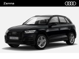 Audi Q5 50 TFSI e quattro S edition * VIRTUAL COCKPIT * OPTIEK ZWART * VSB12268