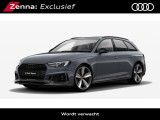 Audi RS 4 Avant 2.9 TFSI RS4 quattro | 450 PK! | City, Parking & Tour | Dynamic pack | Pan
