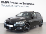 BMW 1 Serie 120I HIGH EXECUTIVE M Sport Shadow