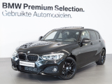 BMW 1 Serie 118I CORPORATE LEASE EXECUTIVE