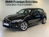 BMW 1 Serie 118i EDE Corporate Lease Essential