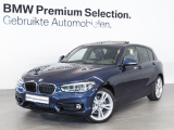BMW 1 Serie 118i Executive, 5drs
