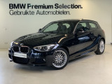 BMW 1 Serie 116i High Executive M-Sport