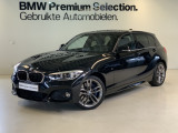 BMW 1 Serie 120I High Executive M-Sport