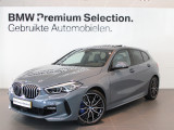 BMW 1 Serie 118i Corporate High Executive, M-Sport Plus