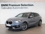 BMW 1 Serie 118i High Executive Edition, Sportline