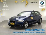BMW 1 Serie 116d Essential