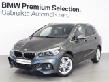 BMW 2 Serie Active Tourer 216d M-Sport Corporate Lease Executive