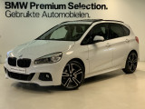 BMW 2 Serie Active Tourer 220i M Sport