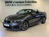 BMW 2 Serie Coupé M240i High Executive