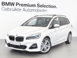 BMW 2 Serie Gran Tourer 220i 7p. High Executive, M-Sport