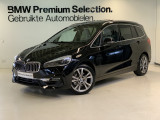 BMW 2 Serie Gran Tourer 218i High Executive Luxury Line 7-p