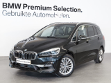BMW 2 Serie Gran Tourer 220i 7p. High Executive