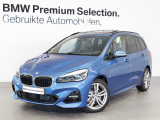 BMW 2 Serie Gran Tourer 220i 7p. High Executive Launch Edition