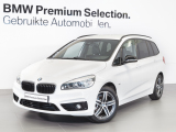 BMW 2 Serie Gran Tourer 216d Corporate Lease Executive
