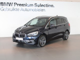 BMW 2 Serie Gran Tourer 218i 7p. High Executive Edition, Luxury Ed.