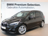 BMW 2 Serie Gran Tourer 218i 7p. Executive Launch Edition
