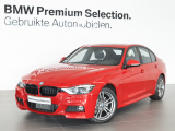 BMW 3 Serie 320I EDITION SPORT LINE SHADOW EXECUTIVE