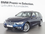 BMW 3 Serie Touring 320i Luxury Edition