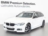 BMW 3 Serie Touring 340i High Executive, M-Sport