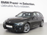 BMW 3 Serie Touring 318i M Sport Shadow Edition