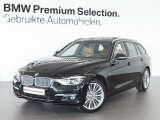 BMW 3 Serie Touring 320i Edition Luxury Line Purity Executive