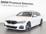 BMW 3 Serie 330i High Executive, M-sport