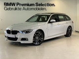 BMW 3 Serie Touring 330iA Edition M-Sport