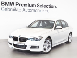 BMW 3 Serie 318i Edition M Sport Shadow Executive