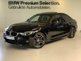 BMW 3 Serie 340i High Executive M-Sport