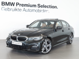 BMW 3 Serie 320i High Executive Edition, M-Sport