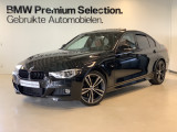 BMW 3 Serie 330I High Executive M-Sport